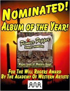Web Site Album of the year anno